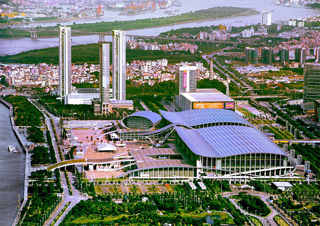 Guangzhou international exhibition center - metal roofing project
